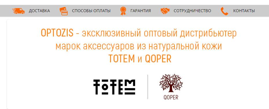 сумки  оптом Москва